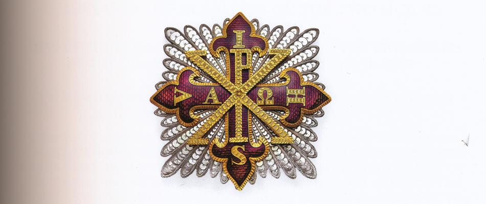 Sacro Militare Ordine Costantiniano di San Giorgio -1